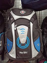 Большой Рюкзак из прочной ткани