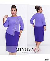 41544d2f254 Нарядное платье для полной женщины в Украине. Сравнить цены