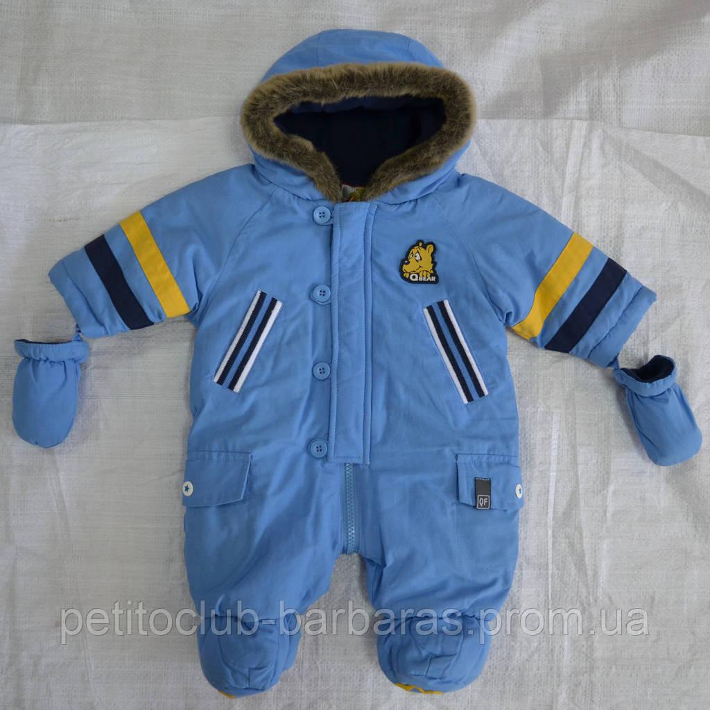 Зимний термокомбинезон для младенцев BEAR голубой (QuadriFoglio, Польша)