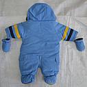 Зимний термокомбинезон для младенцев BEAR голубой (QuadriFoglio, Польша), фото 3