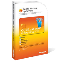 Офисное приложение Microsoft Office Home & Business 2010 32/64Bit Rus PC Attach Key PKC Microcase (T5D-00704)