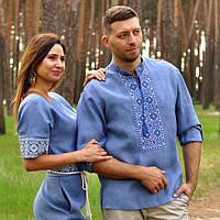 Вышитый комплект – мужская вышитая рубашка и женское вышитое платье цвета денима