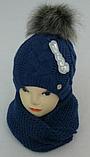 Комплект шапка с бубоном и шарф-хомут зимний м 6120 разные цвета, фото 2