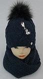 Комплект шапка с бубоном и шарф-хомут зимний м 6120 разные цвета, фото 3