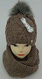 Комплект шапка с бубоном и шарф-хомут зимний м 6120 разные цвета, фото 4