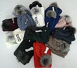 Комплект шапка с бубоном и шарф-хомут зимний м 6120 разные цвета, фото 5
