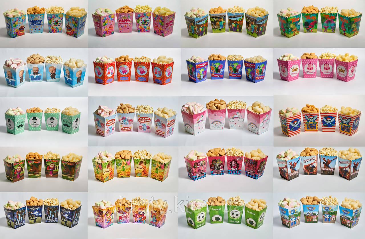 Коробочки для попкорну (12 см. висота, 5шт/уп.) герої мультфільмів -