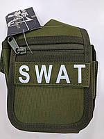 Сумка тактическая на пояс SWAT (PL, нейлон оксфорд 900D, р-р 15х11,5х6см