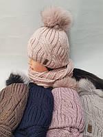 Шапка зимняя женская с хомутом натуральный бубон на флисе (411)