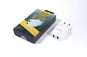 Сетевое зарядное устройство ASPOR A829 2-USB 2,4A