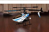 Лучшая игрушка для мальчика -Радиоуправляемый вертолёт Lishi Toys L60,для детей  от 10 лет, Новогодний подарок