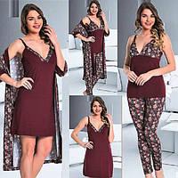 Трикотажный Комплект:  халат ,ночная рубашка , майка и лосины  Т  13540