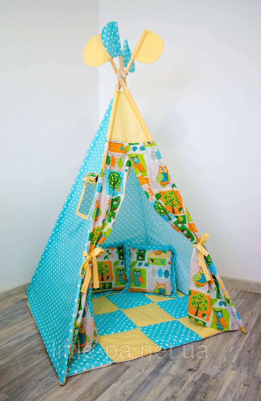 """Игровой детский вигвам """"Совушки"""" с матрасом, 2 подушками и флажками"""