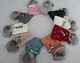 М 6148 Шапка вязаная для девочки нить кашемир , флис, разные цвета, фото 4