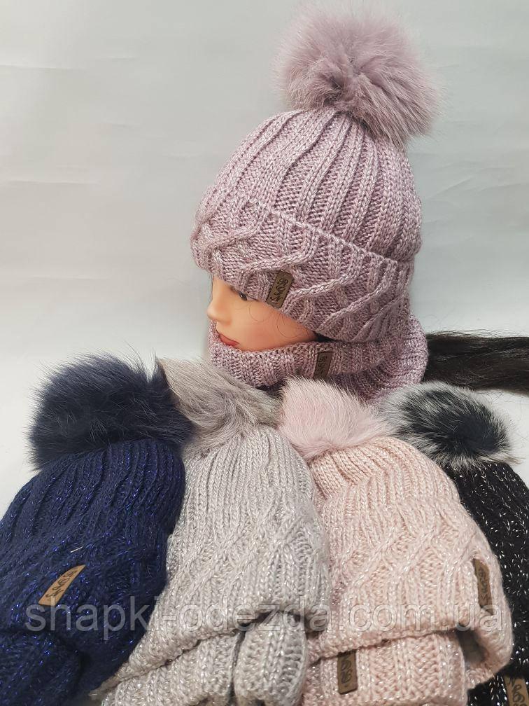 Шапка зимняя женская с подворотом на флисе + баф флис натуральный бубон