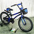 Детский велосипед c родительской ручкой и корзинкой HAMMER 16 дюймов S500 боковые колеса и насос от 5 лет, фото 8