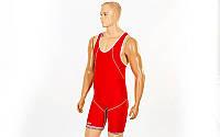 Трико для борьбы,  тяжелой атлетики, пауэрлифтинга ASICS, бифлекс красное на рост 130,140,150,160,175 см.