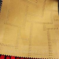 Замша меблева тканина для обшивки м'яких меблів, фото 1