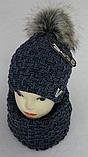 Комплект шапка с бубоном и шарф-хомут зимний м 7022 разные цвета, фото 2