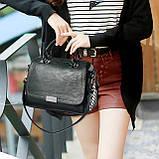 Молодежные сумки. Стильные женские сумки. Сумки женские. Большой выбор сумок., фото 5
