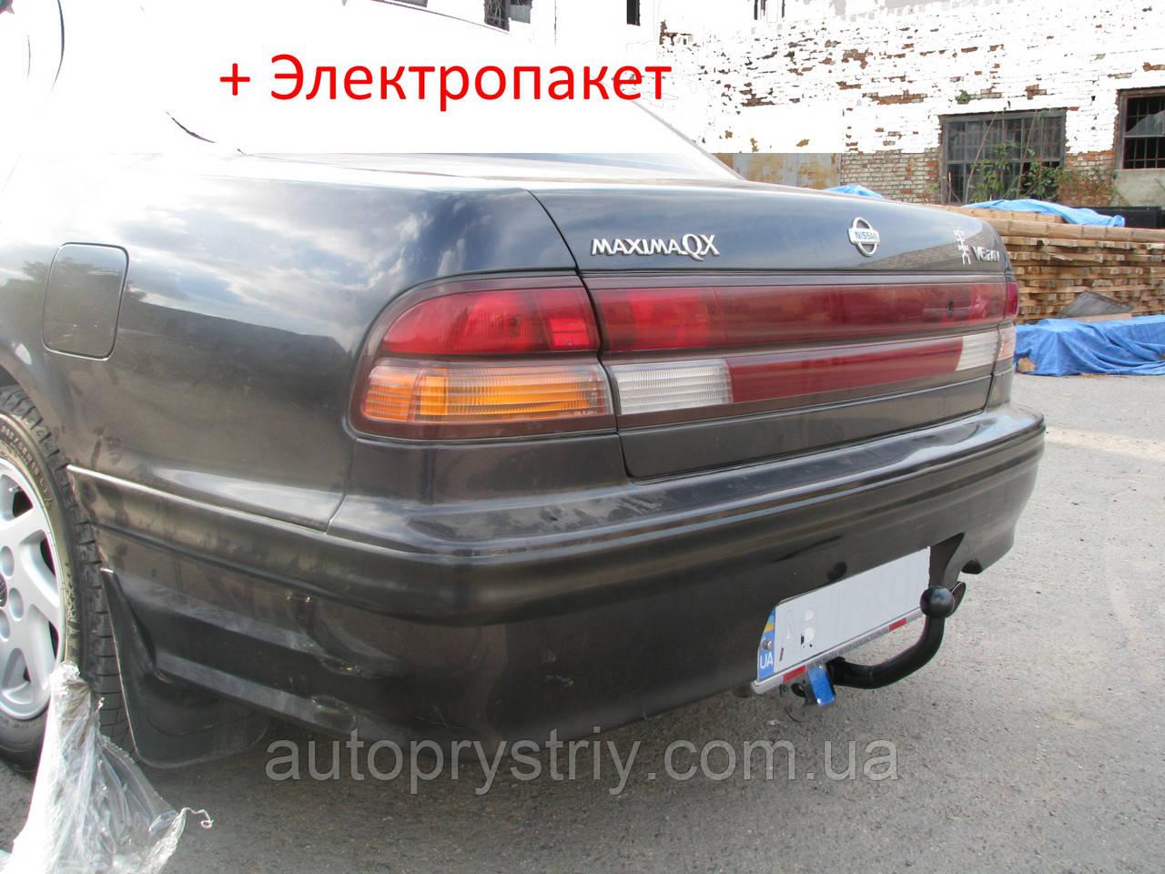 Фаркоп - Nissan Maxima Седан (1994-1997)