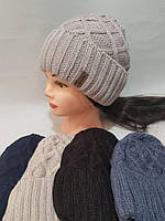 Шапка женская зима с подворотом на флисе