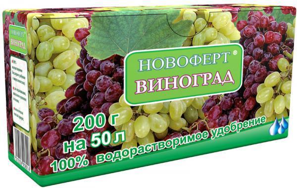 """Удобрение Новоферт """"Виноград"""" 200гр"""