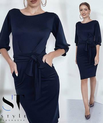 Темно-синие платье с поясом, фото 2