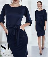 Темно-синие платье с поясом