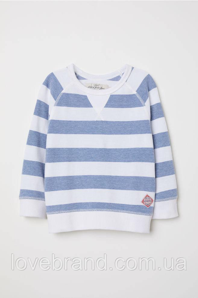 """Кофта для мальчика H&M """"Широкая полоска"""" белый, голубой"""