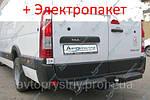 Фаркоп - Nissan NV 400 Микроавтобус (2010--) L=4685 2 кол. из подножкой