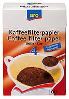 Бумажные фильтры для кофеварок № 4 Германия 100шт.