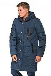 Длинная мужская зимняя куртка Эрик Разные цвета