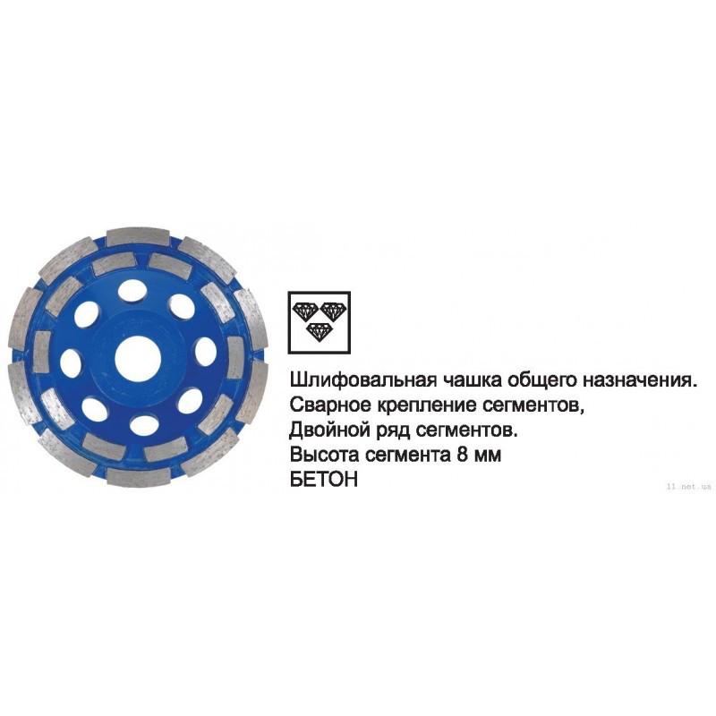 Чашка алмазная Hitachi/HiKOKI 125 х 22,2 х 5 (752877)