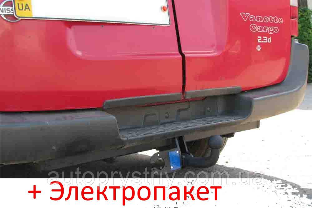 Фаркоп - Мікроавтобус Nissan Vanette (1995--) Cargo