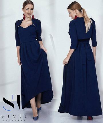 Длинное платье с болеро, фото 2