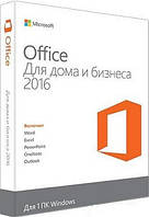Microsoft Office 2016 для дома и бизнеса 32/64 Russian для 1 ПК Коробочная версия(T5D-02703)