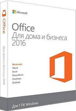 Microsoft Office 2016 для дому та бізнесу 32/64 Russian для 1 ПК Коробкова версія(T5D-02703), фото 2