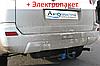 Фаркоп - Nissan X-Trail (T30) Внедорожник (2001-2007)