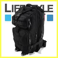 Новый Тактический Штурмовой Военный Рюкзак 25л Oxford 600D + Подарок!