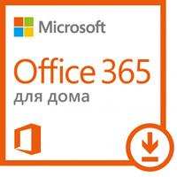 Офисное приложение Microsoft Office 365 для дома 5 ПК или Мас (электронная лицензия) (6GQ-00084)