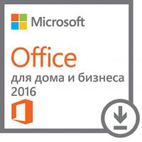 Офисное приложение Microsoft Office 2016 для дома и бизнеса 1 ПК (электронная лицензия, все языки) (T5D-02322)