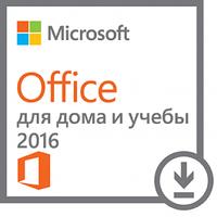 Офисное приложение Microsoft Office 2016 для дома и учебы 1 ПК (электронная лицензия, все языки) (79G-04288)