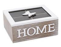 """Деревянная шкатулка для чая """"Home"""", Коробка для чая деревянная со стеклянной крышкой 20 cv"""