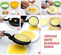 Электро-блинница Pancake Master оригинал