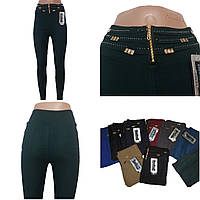 Копия Лосины - джинсы молодежные Разные цвета, фото 1