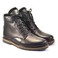 Большой размер кожаные зимние мужские ботинки Rosso Avangard BS Night Whisper Black черные