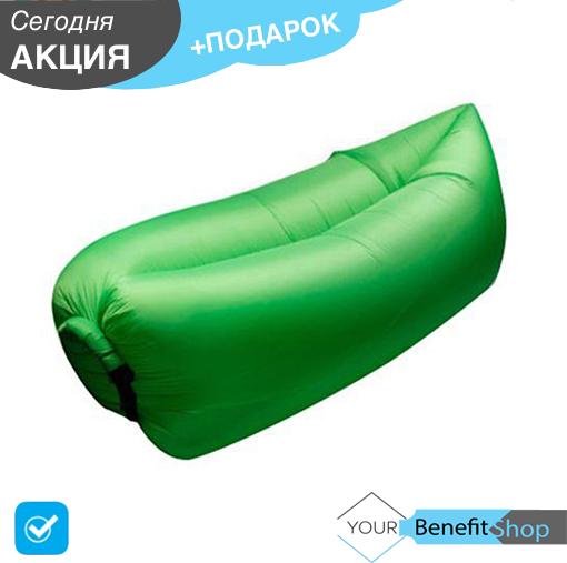 Надувной диван Air Sofa (Ламзак/Lamzac) / лежак, диван-матрас