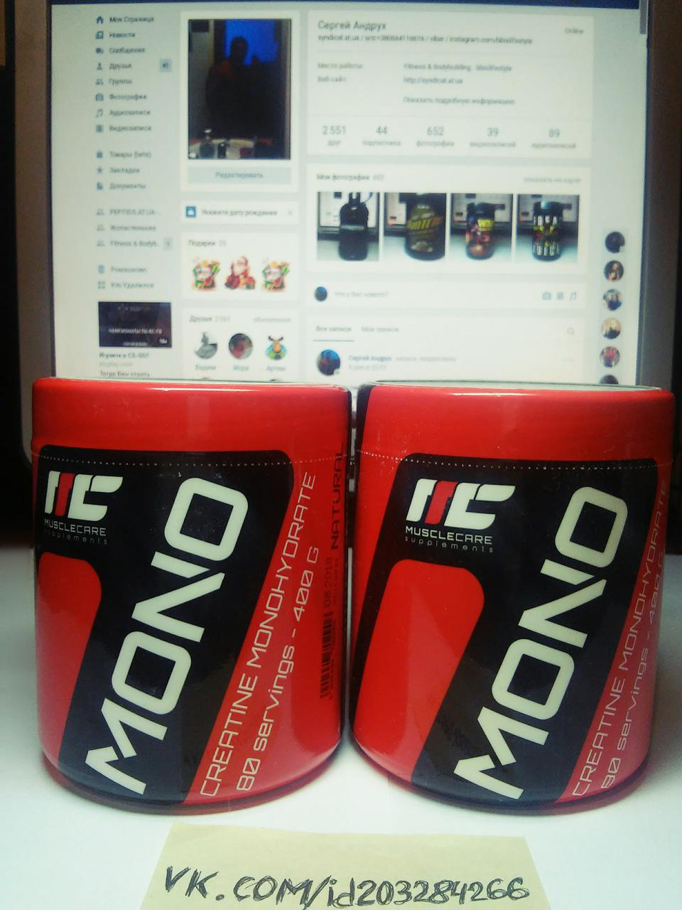 Muscle Care Mono 400г
