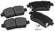 Shin kum 1014003350 Тормозные колодки (передние) TOYOTA 446552010, GEELY MK, фото 2